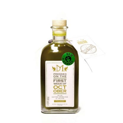 First Press Extra Virgin Olive Oil - Limited Edition 2020 - 500ml