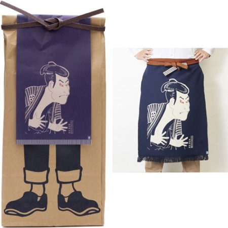 Japanese Maekake Apron - Navy Blue, Kabuki, Long