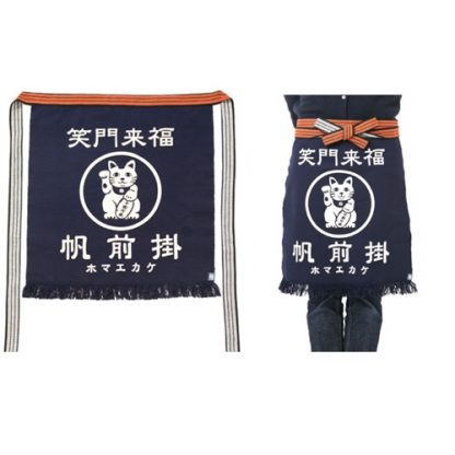 Japanese Maekake Apron - Navy Blue, Lucky Cat, Short
