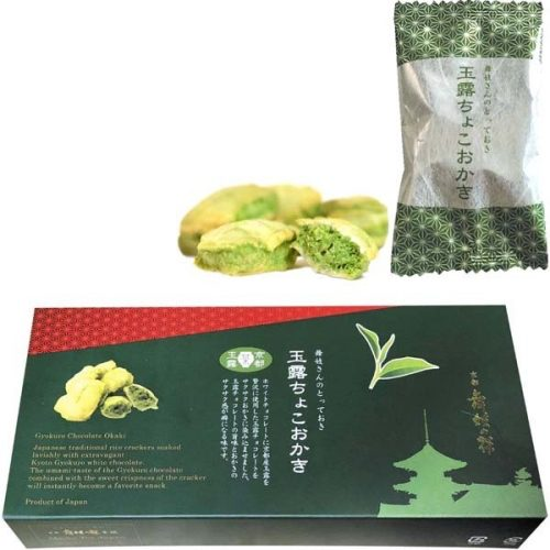 Japanese 'MAIKO TEA' Gyokuro Green Tea Chocolate Okaki Rice Crackers, 15 pieces, 120g