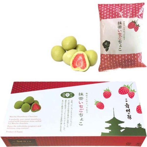 Japanese 'MAIKO TEA' Matcha Strawberry Chocolate, 5 packets, 120g