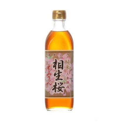 Kuju Mirin, Sakura Bottle 500ml