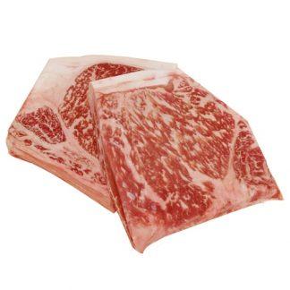 Wagyu (Japanese Beef) Sirloin, Flash Frozen